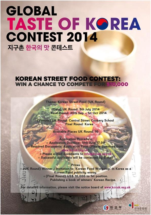 Global Taste of Korea