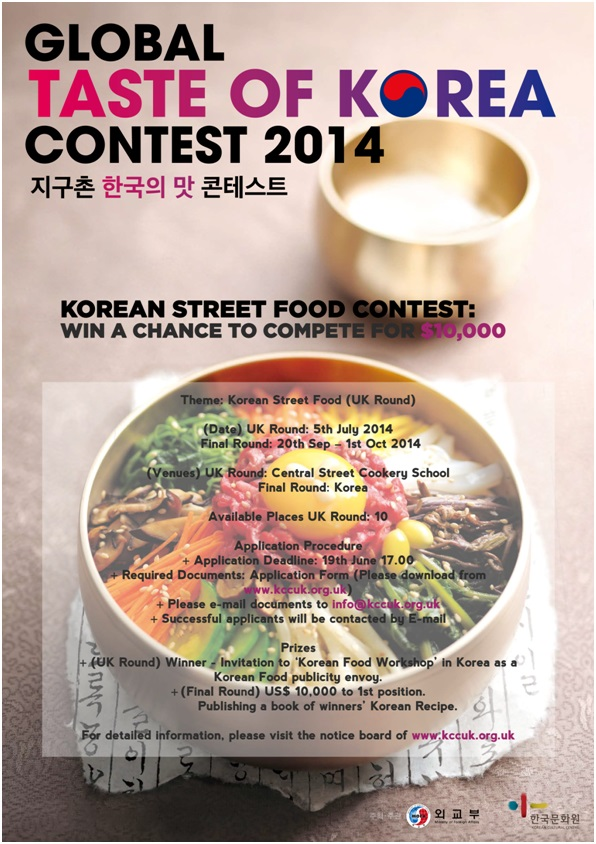 Global Taste of Korea