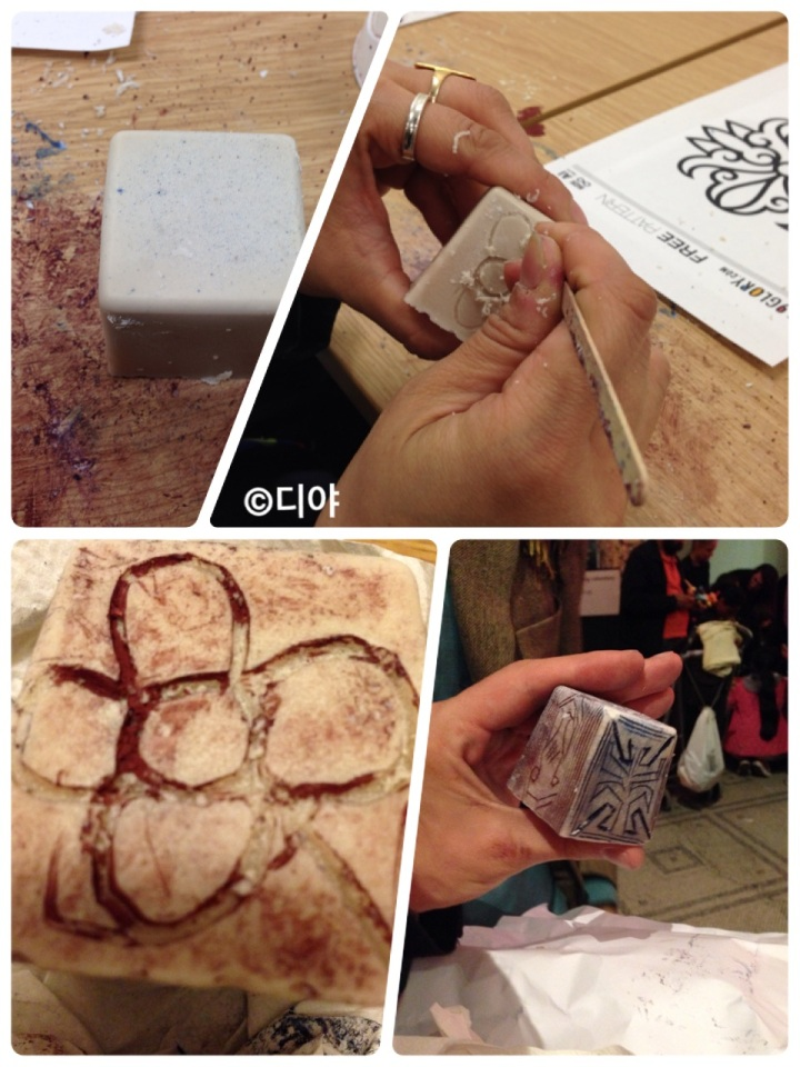 Workshop with Soap!