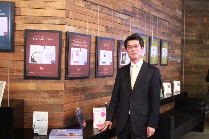 Director Kabsoo Kim (Image courtesy of the KCCUK)