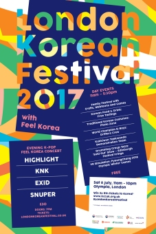 London Korean Festival Poster 2017