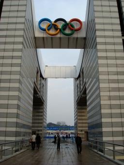 Me at Seoul Olympic Park , 2008